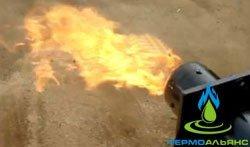 Сжигание отработанного масла в горелке