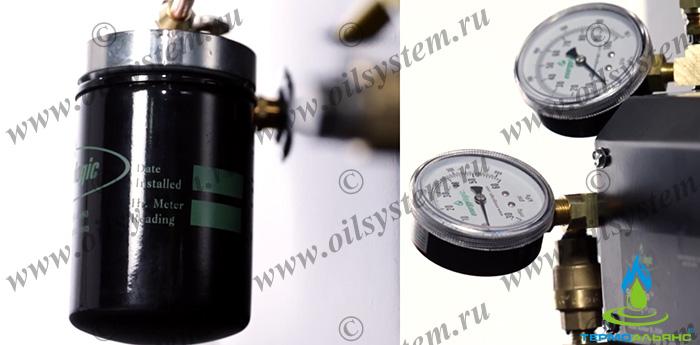 Замена фильтра EnergyLogic