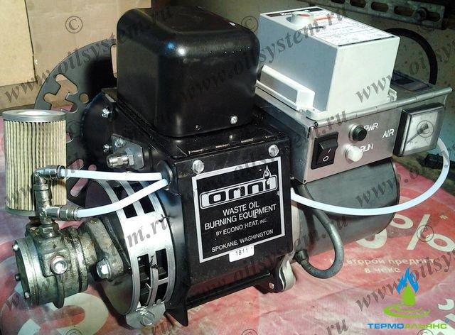 Замена мотора горелки Omni на EnergyLogic